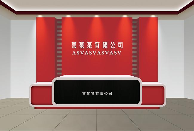 企业形象墙立体字